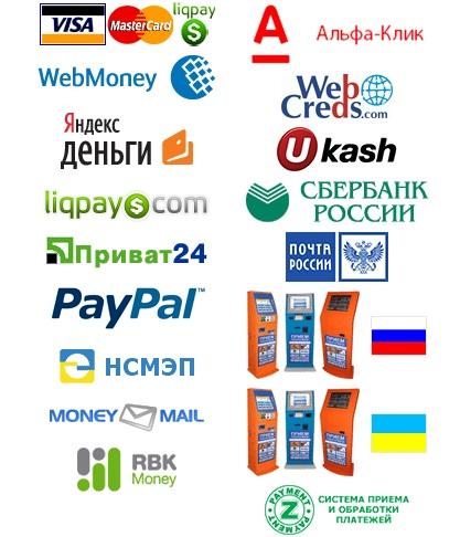 interkassa способы оплаты