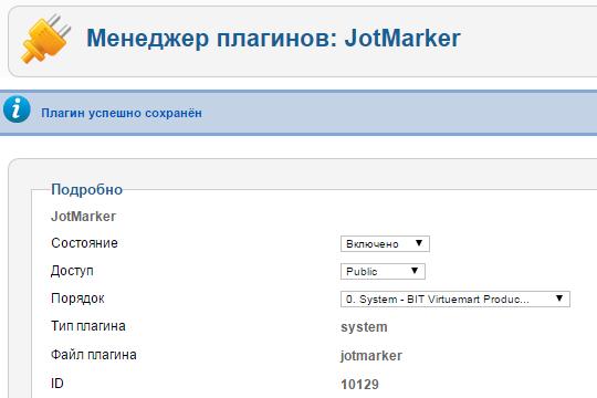 JotMarker