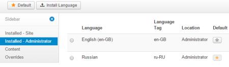 install language 2