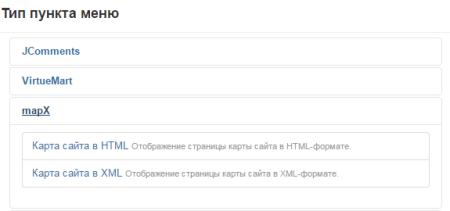 sitemap menu