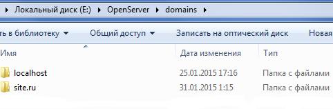 создание нового домена