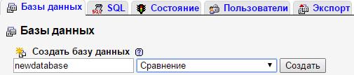 newdatabase