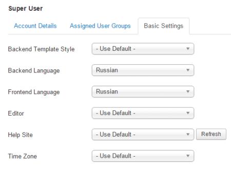 install language 3